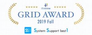 SS1が、IT資産管理部門の「Leader」を受賞――ITreview Grid Award 2019 Fall