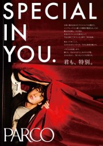 「SPECIAL IN YOU.」第14弾 宮沢氷魚 編 公開!